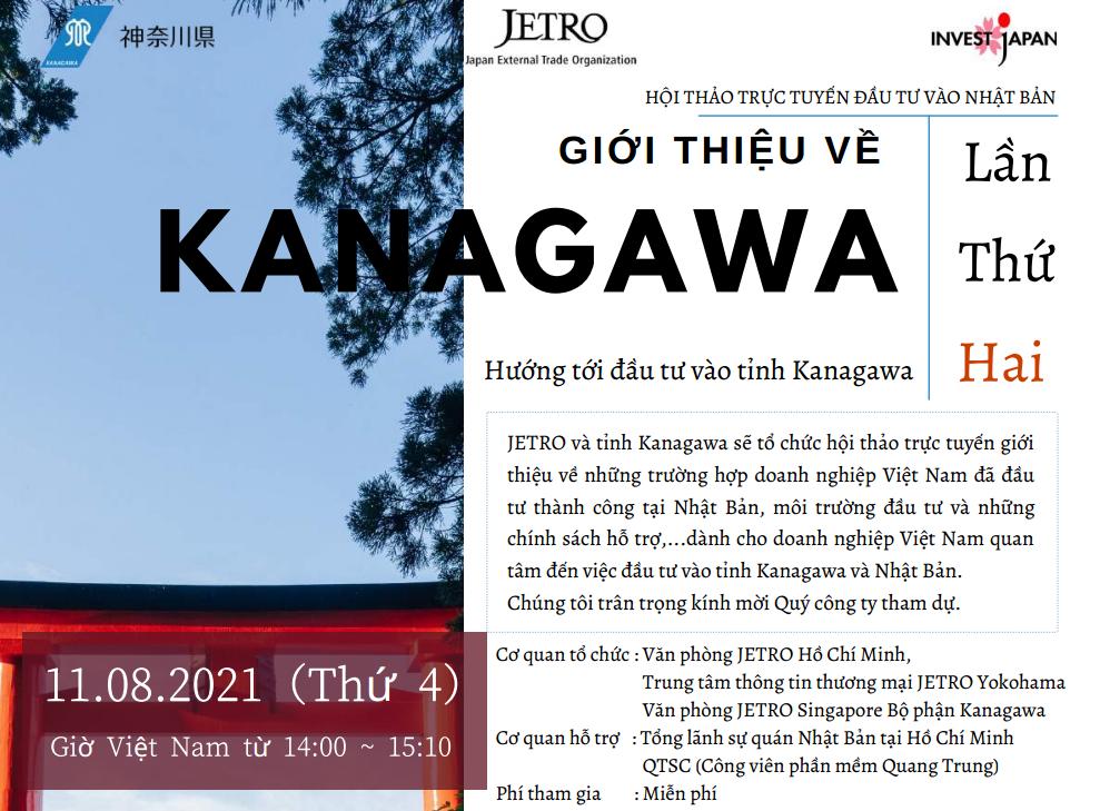 11.08.2021 | Hội thảo trực tuyến về đầu tư vào Nhật Bản – tỉnh Kanagawa [lần 2]